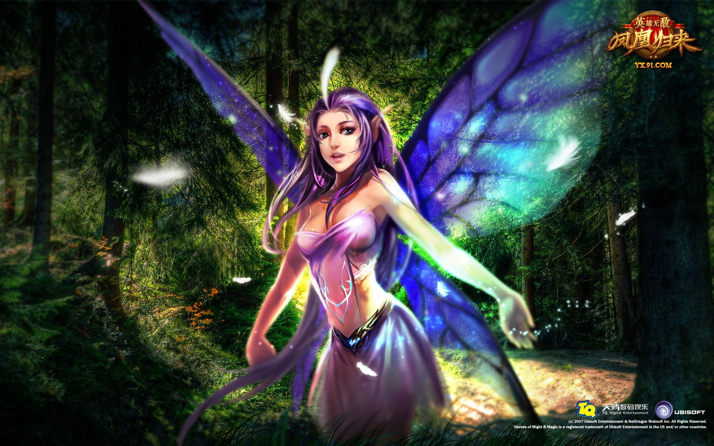 "Online games, ""Magic Online"" wallpaper 30052"