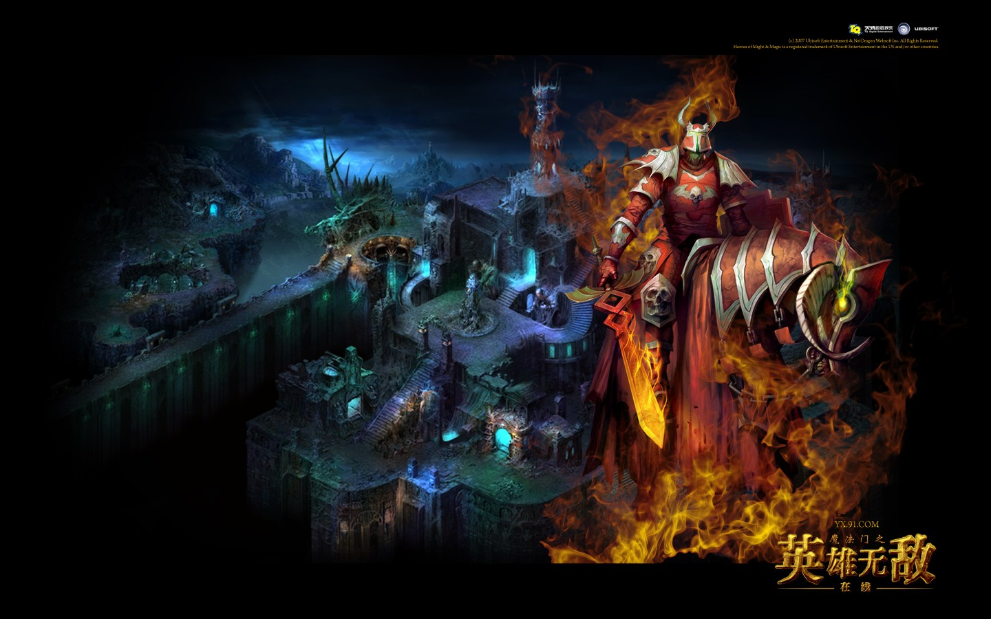 "Online games, ""Magic Online"" wallpaper 30063"