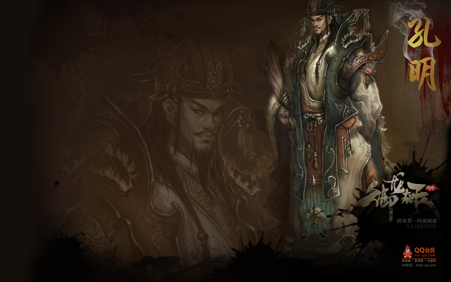 Dragon in the days of the official wallpaper 30108