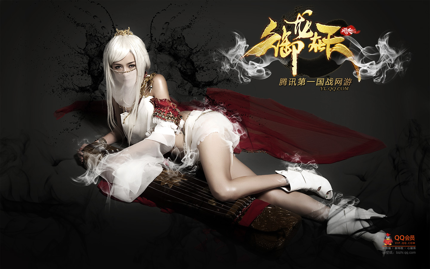 Dragon in the days of the official wallpaper 30131