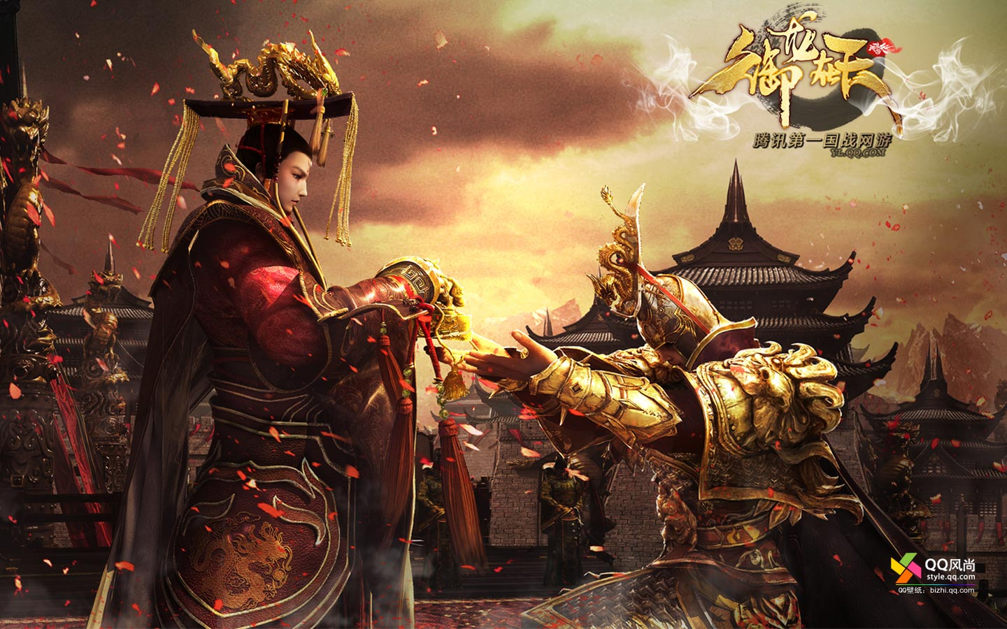 Dragon in the days of the official wallpaper 30134