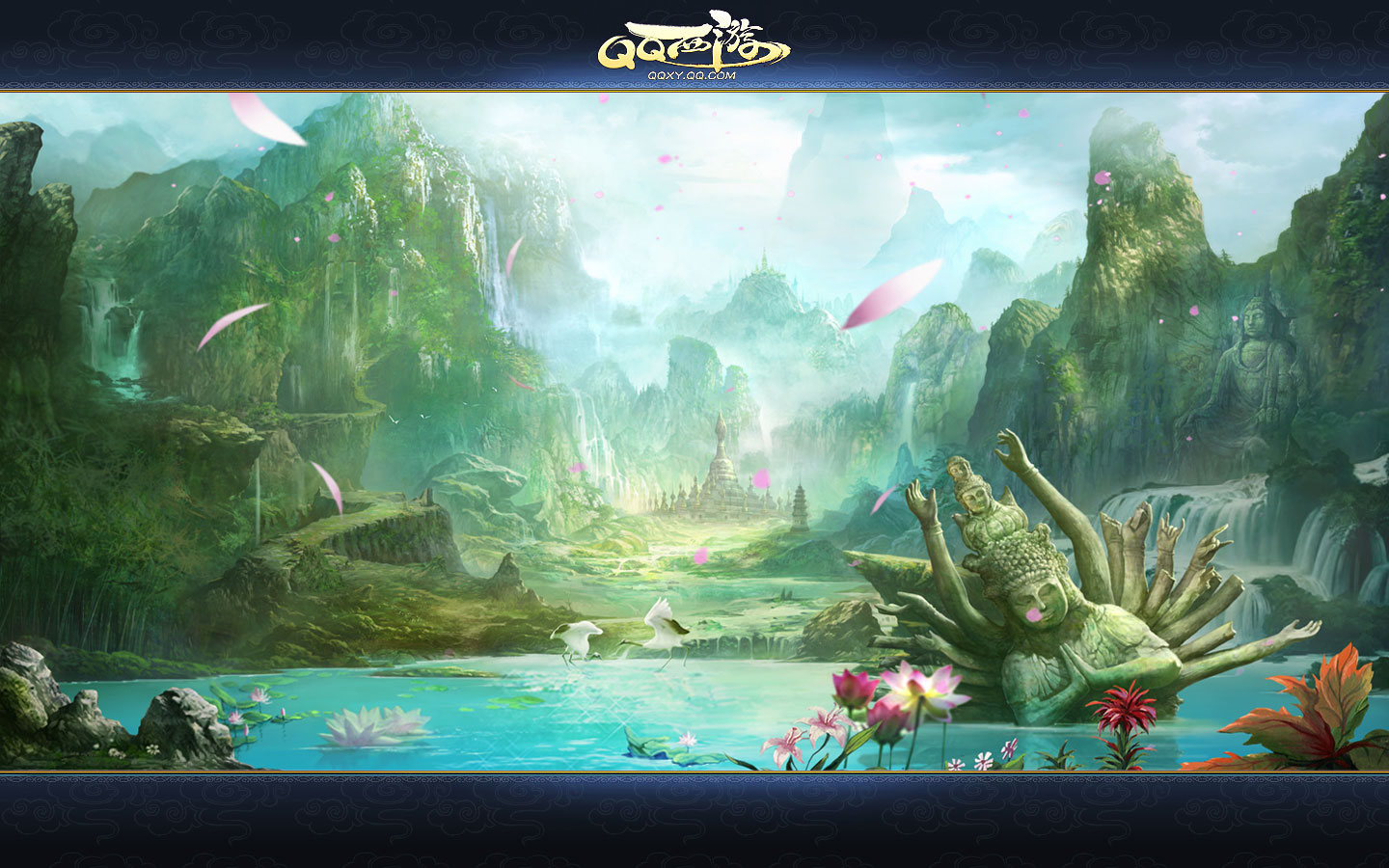 QQ Journey Official Wallpaper 30161