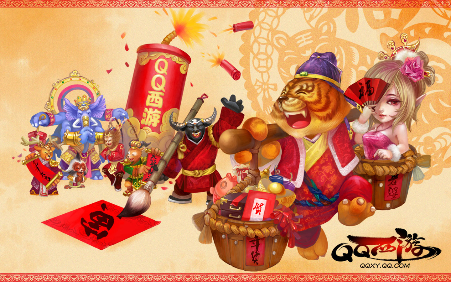 QQ Journey Official Wallpaper 30165