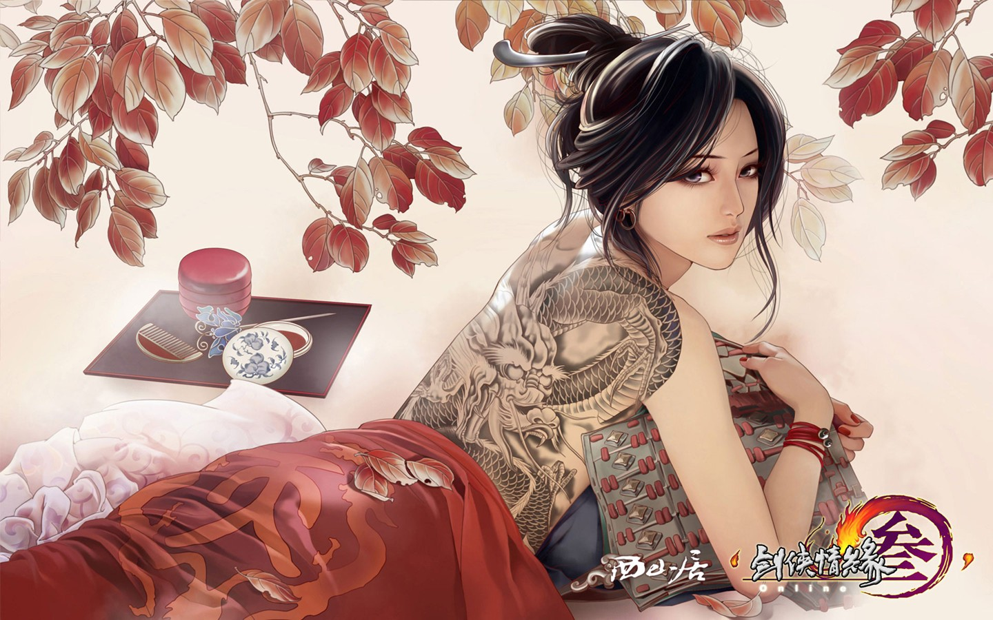 D martial arts online game wallpaper of JX 30227