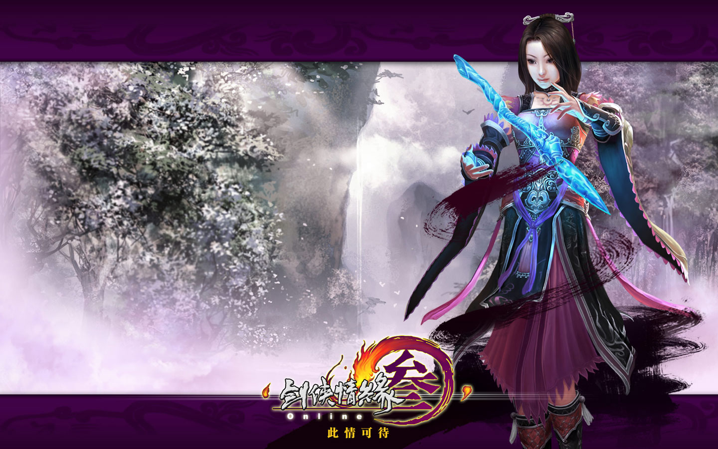 D martial arts online game wallpaper of JX 30237