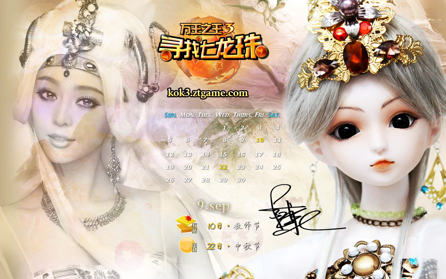 King of Kings three Ranger Fan Bingbing version 30273