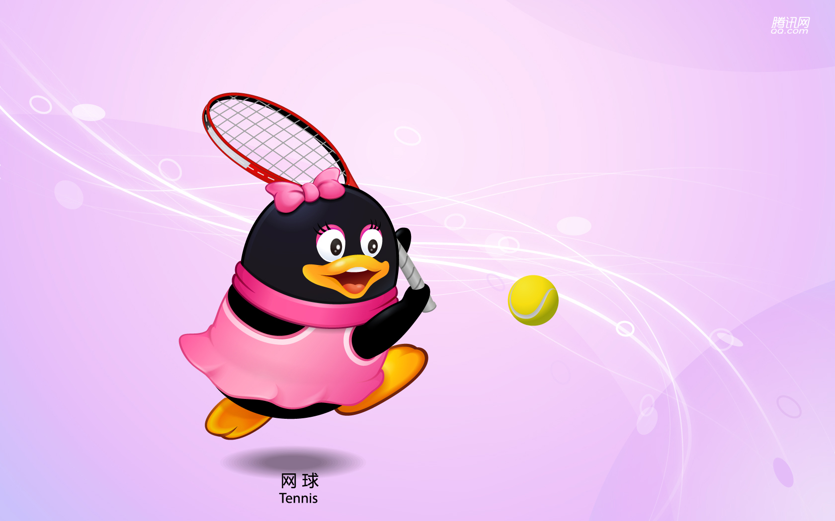 QQ Games Wallpapers 14723