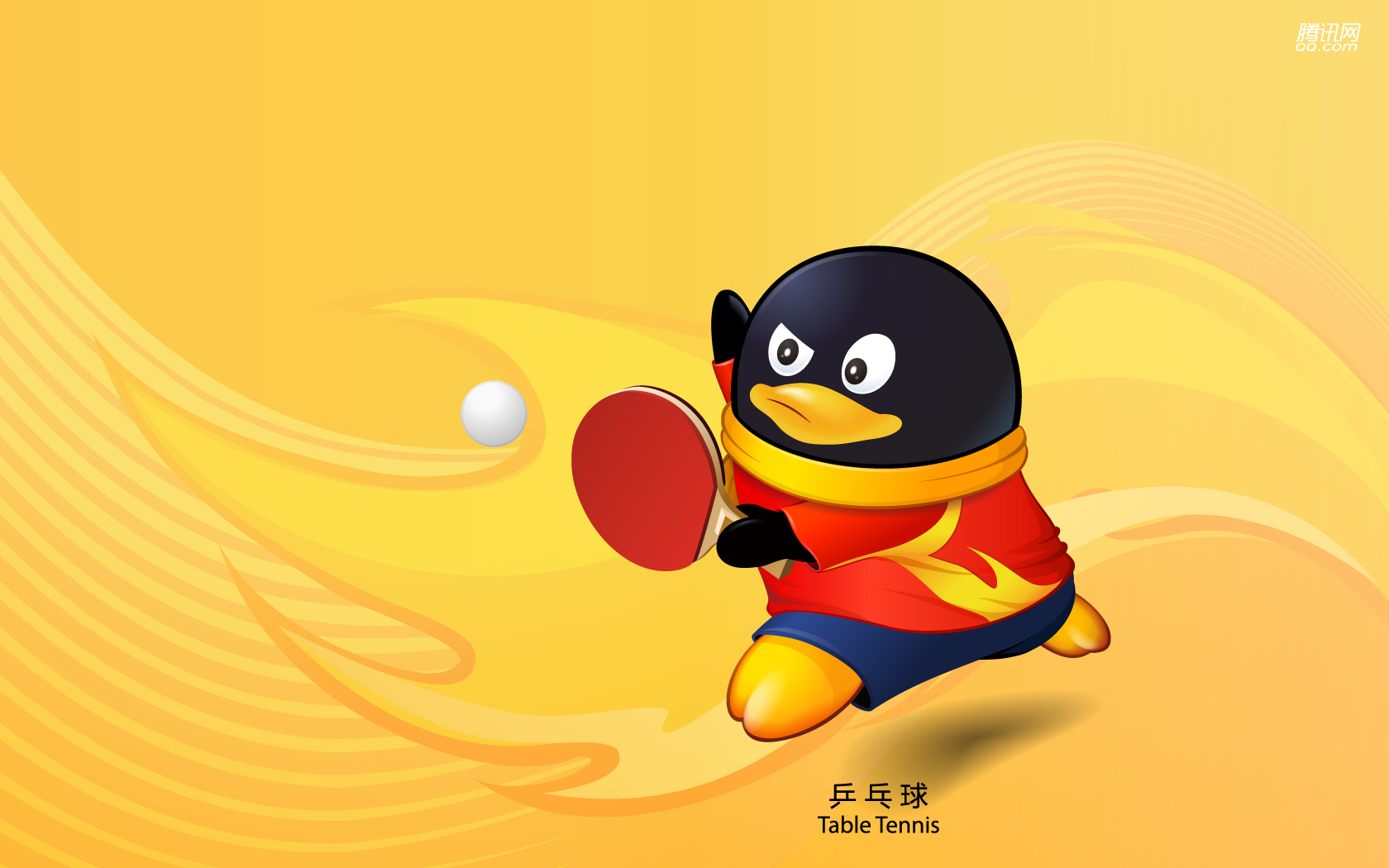 QQ Games Wallpapers 14857