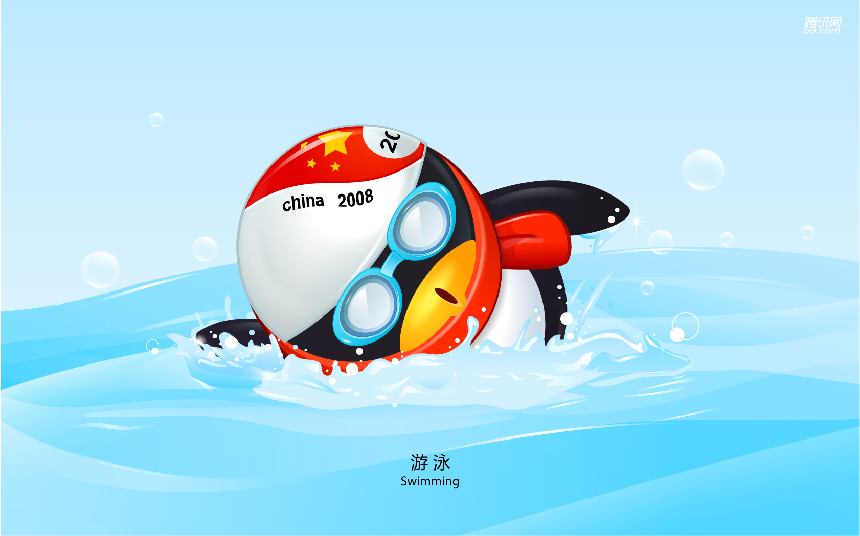 QQ Games Wallpapers 14923