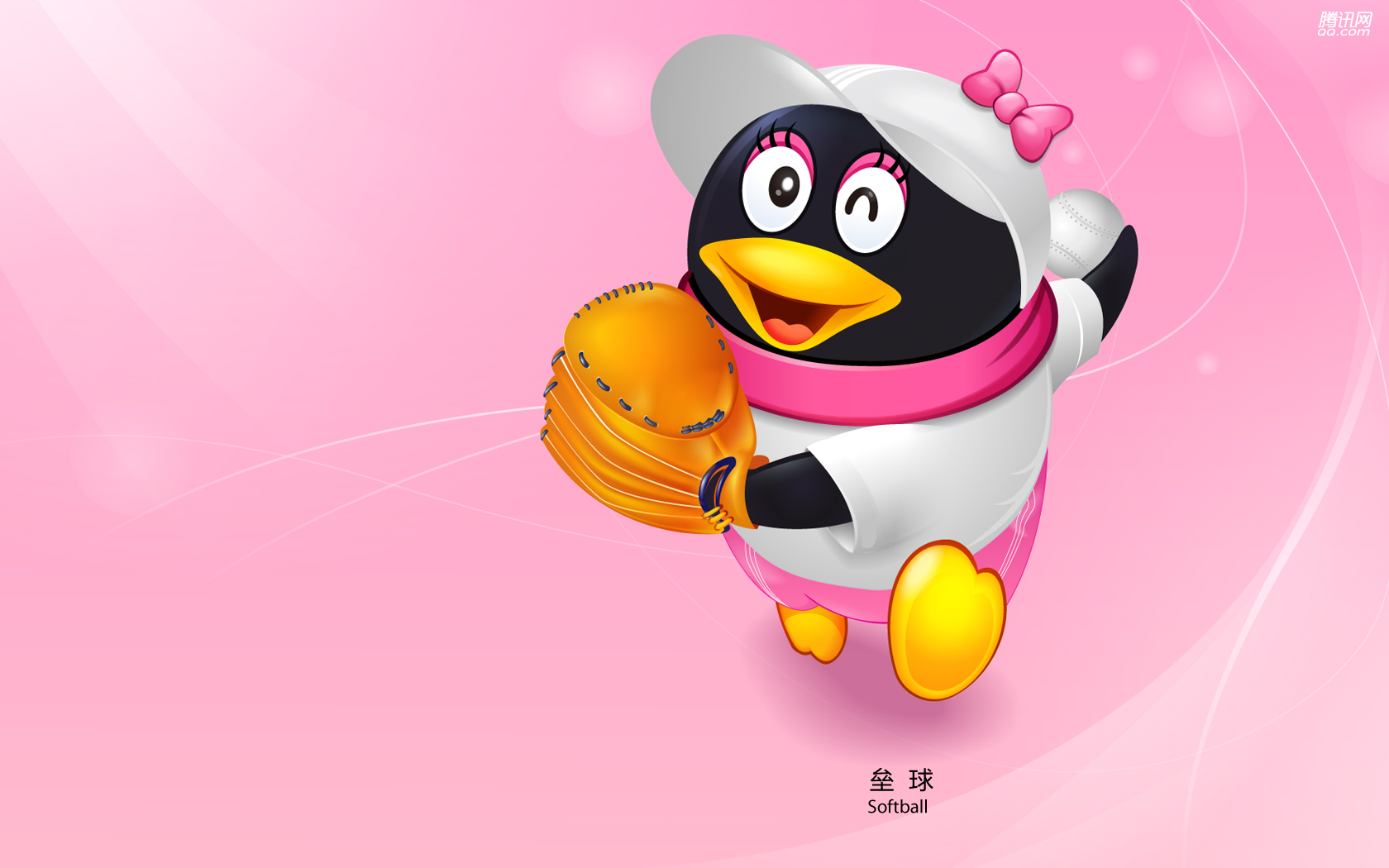 QQ Games Wallpapers 15054