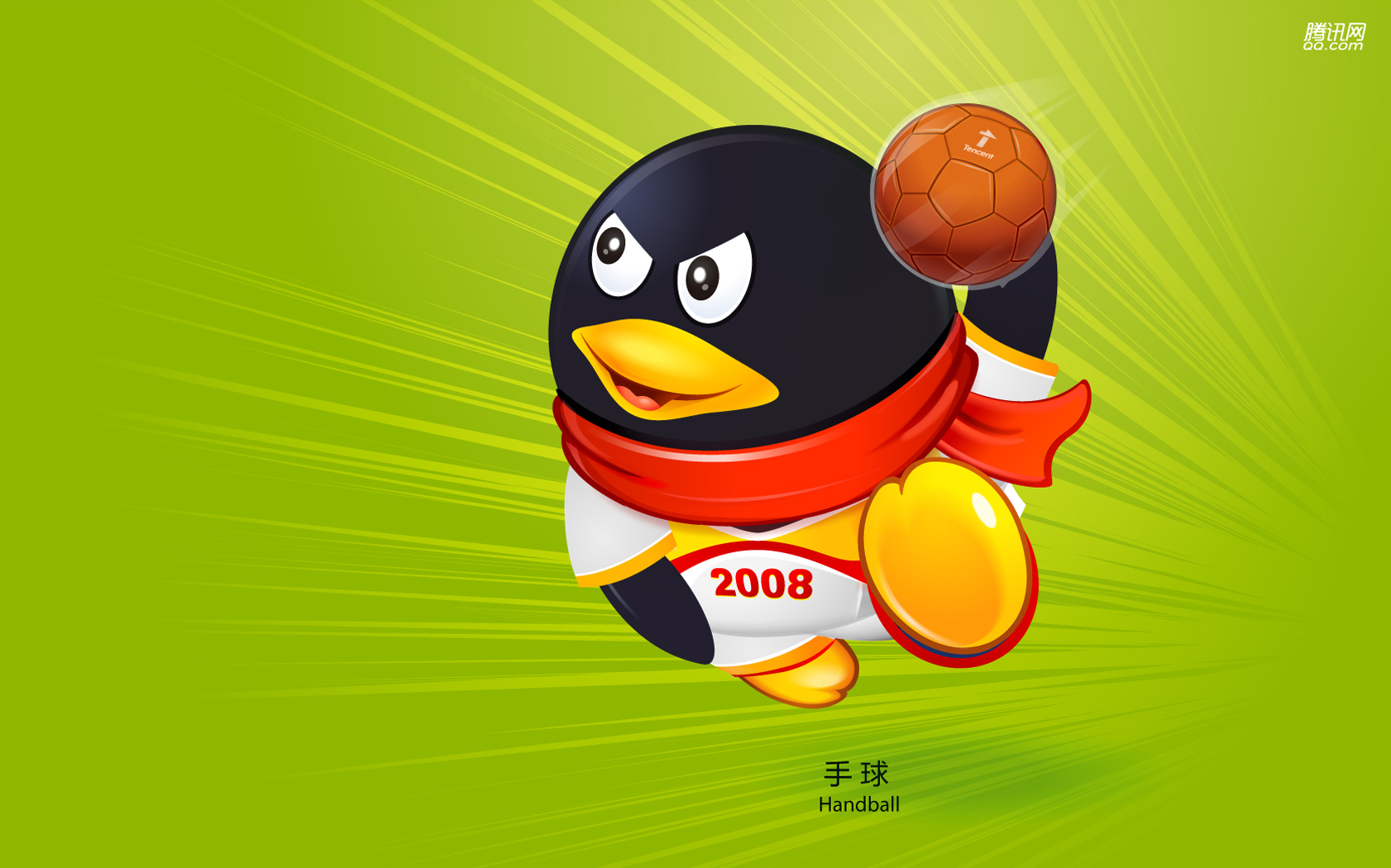 QQ Games Wallpapers 15430
