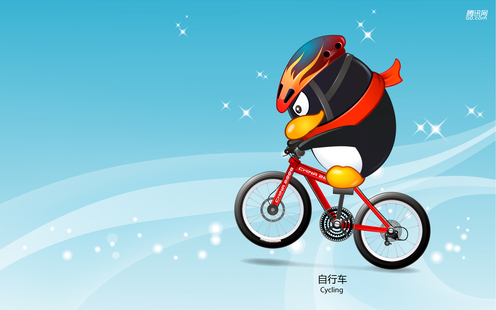 QQ Games Wallpapers 15553