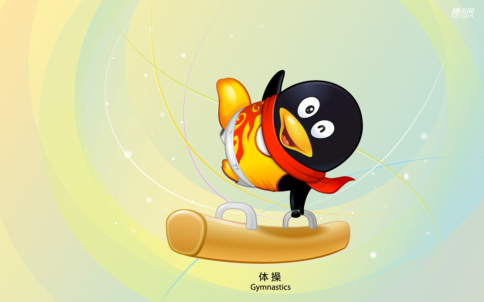 QQ Games Wallpapers 15613