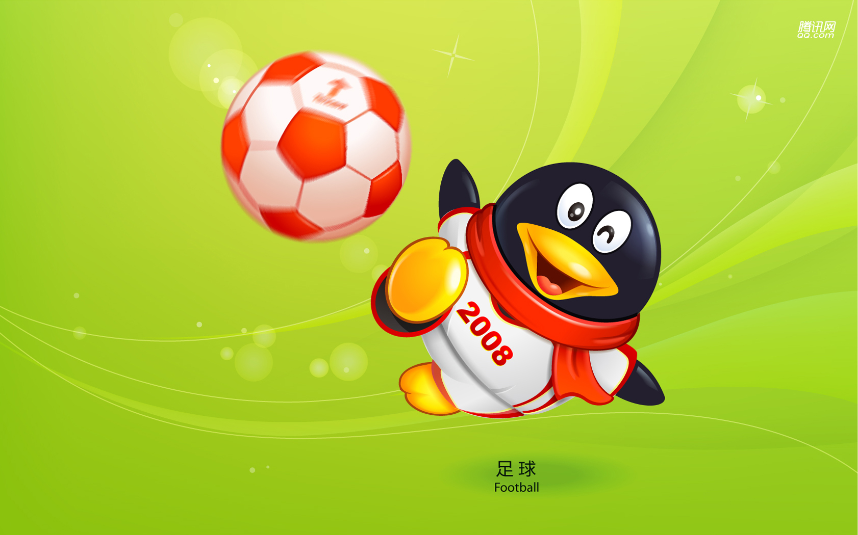 QQ Games Wallpapers 15674