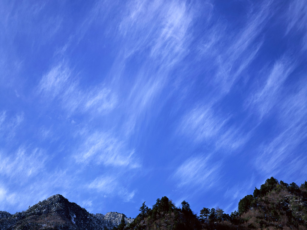 Mountain clouds 2786