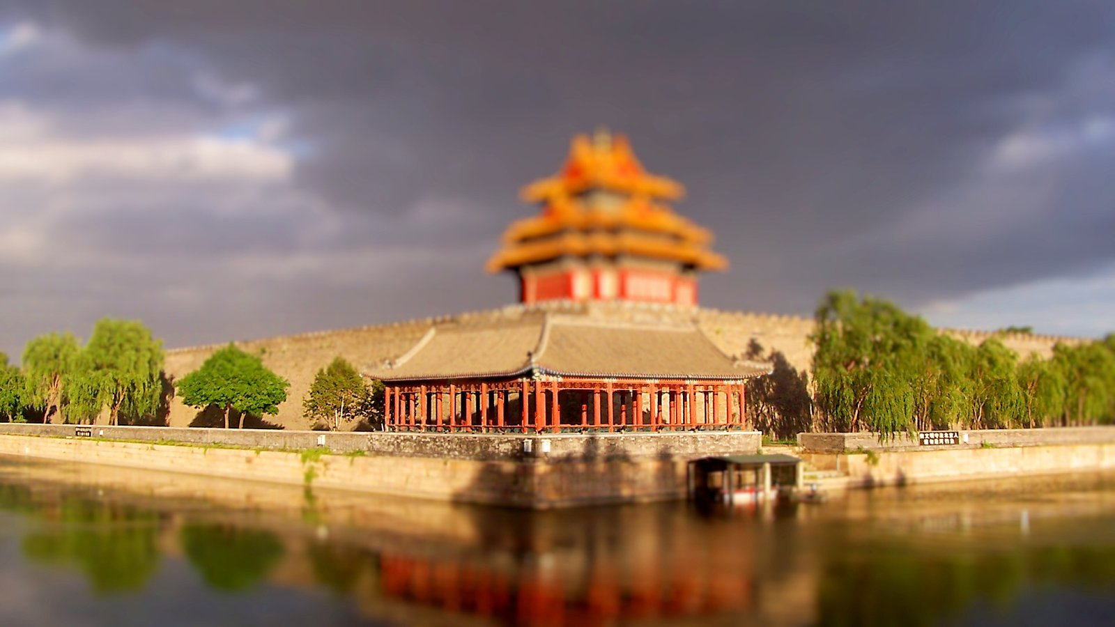 Beijing Imperial Palace moat 29379
