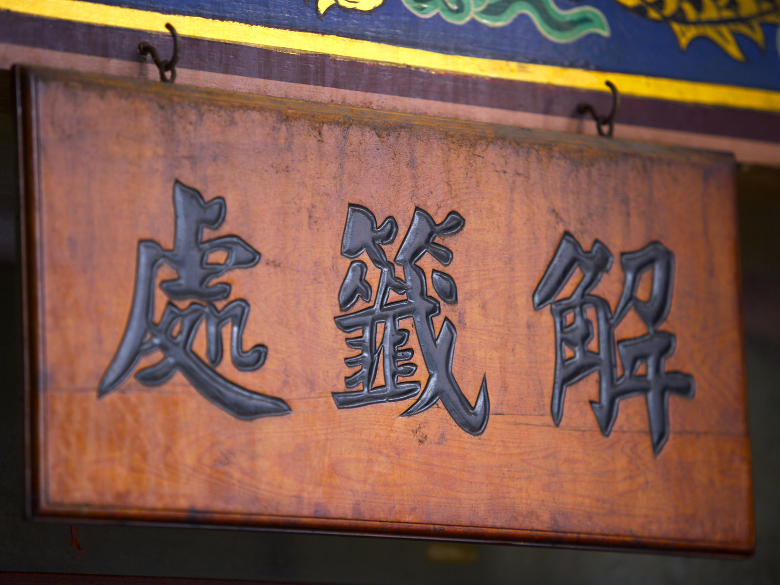Chinese Culture 10582
