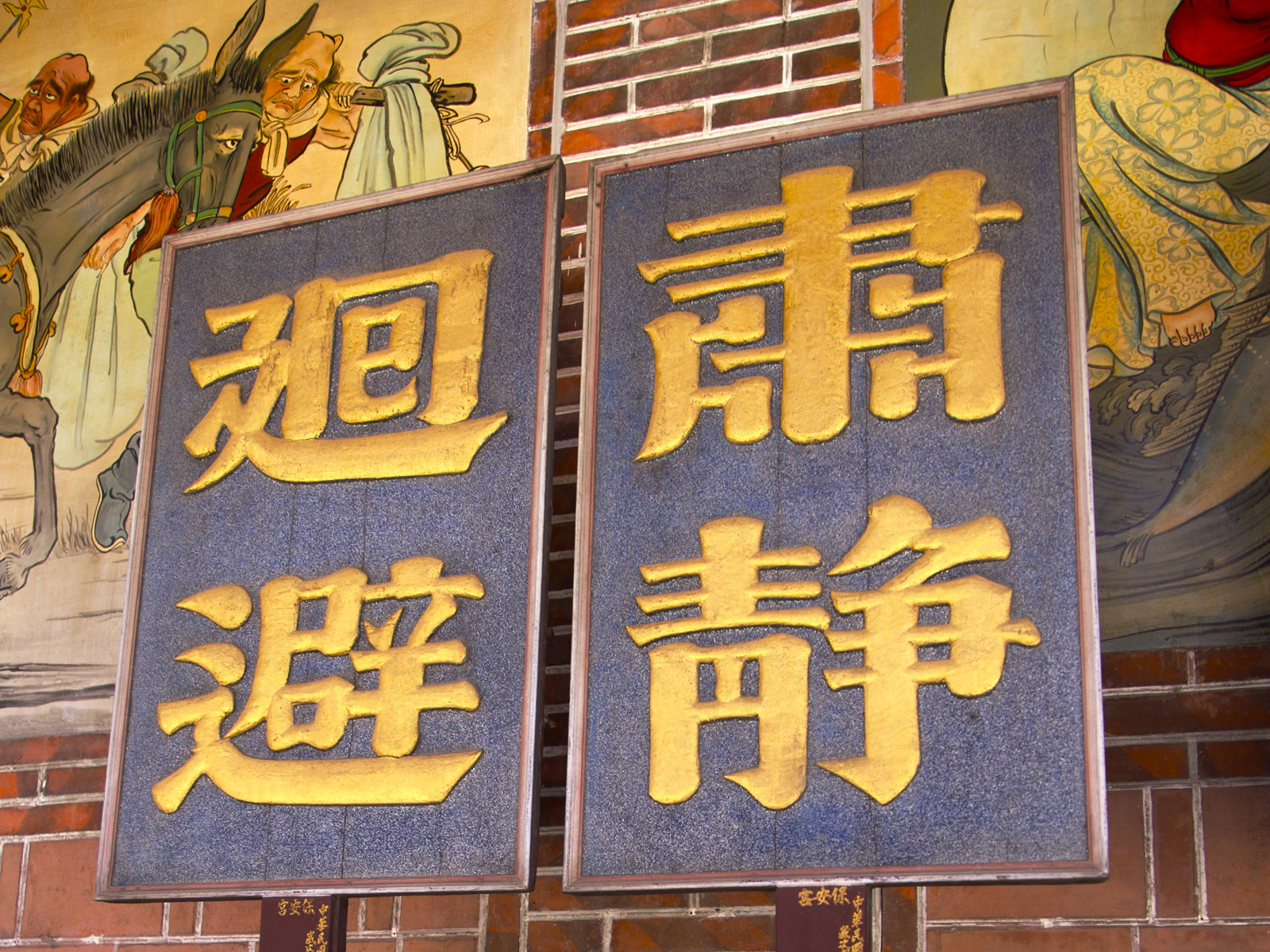 Chinese Culture 10683