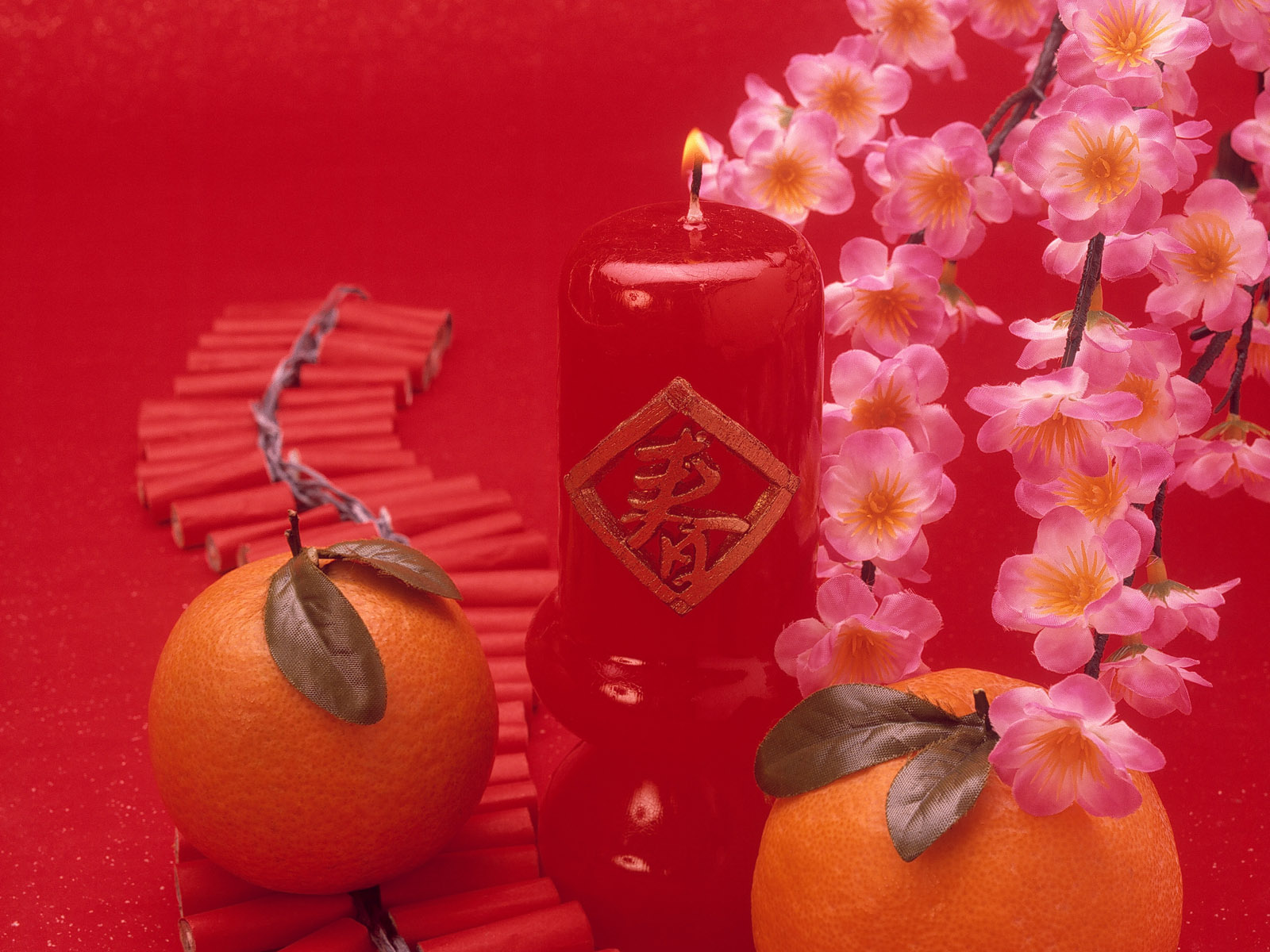 Chinese Culture 11342