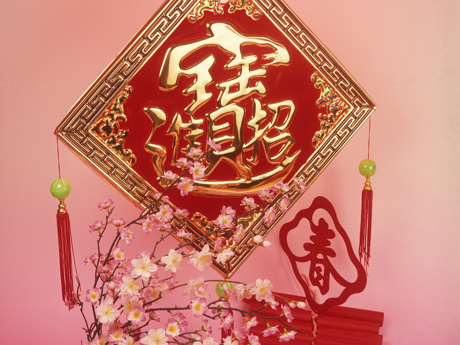 Chinese Culture 11781