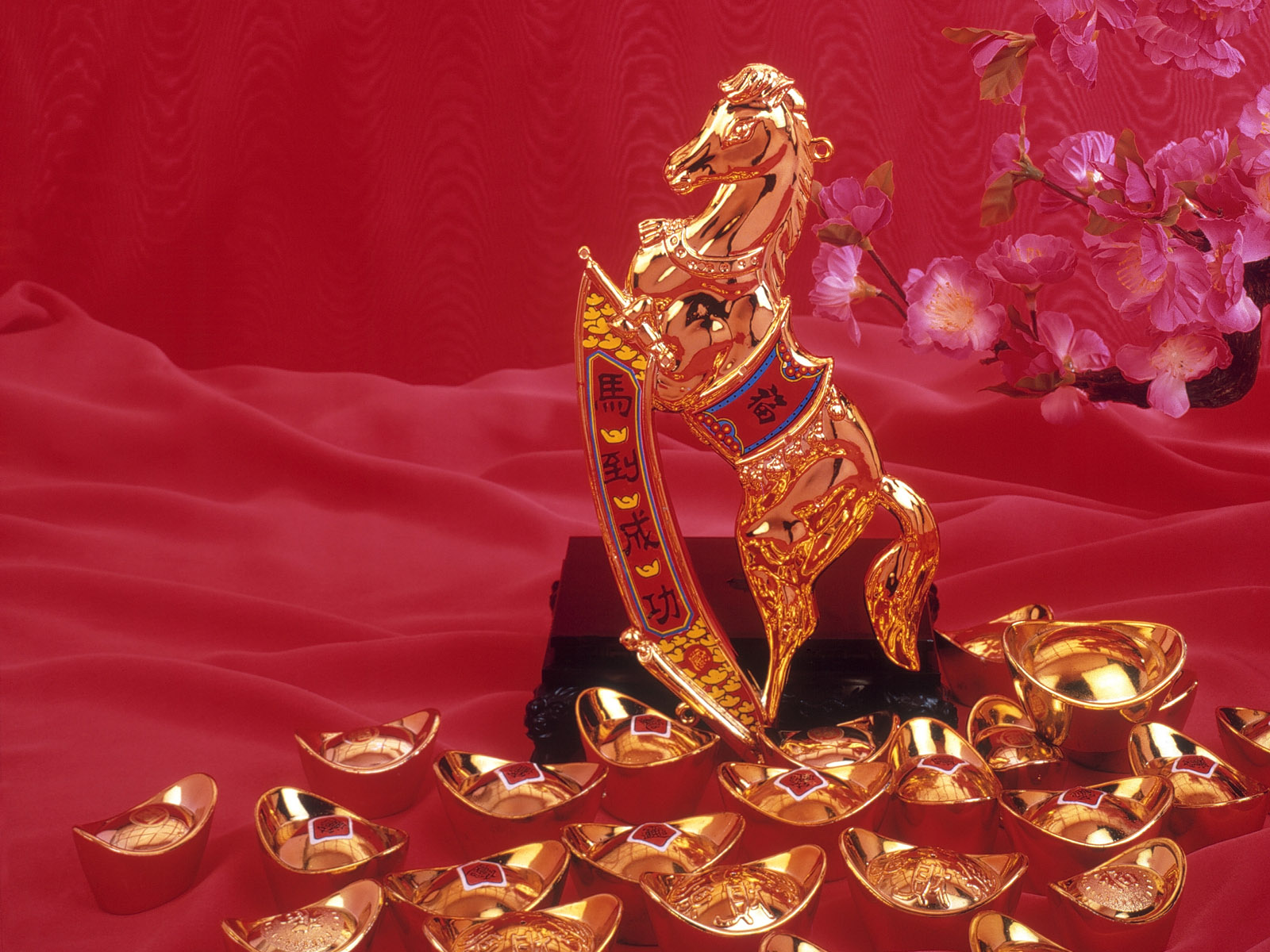 Chinese Culture 12039