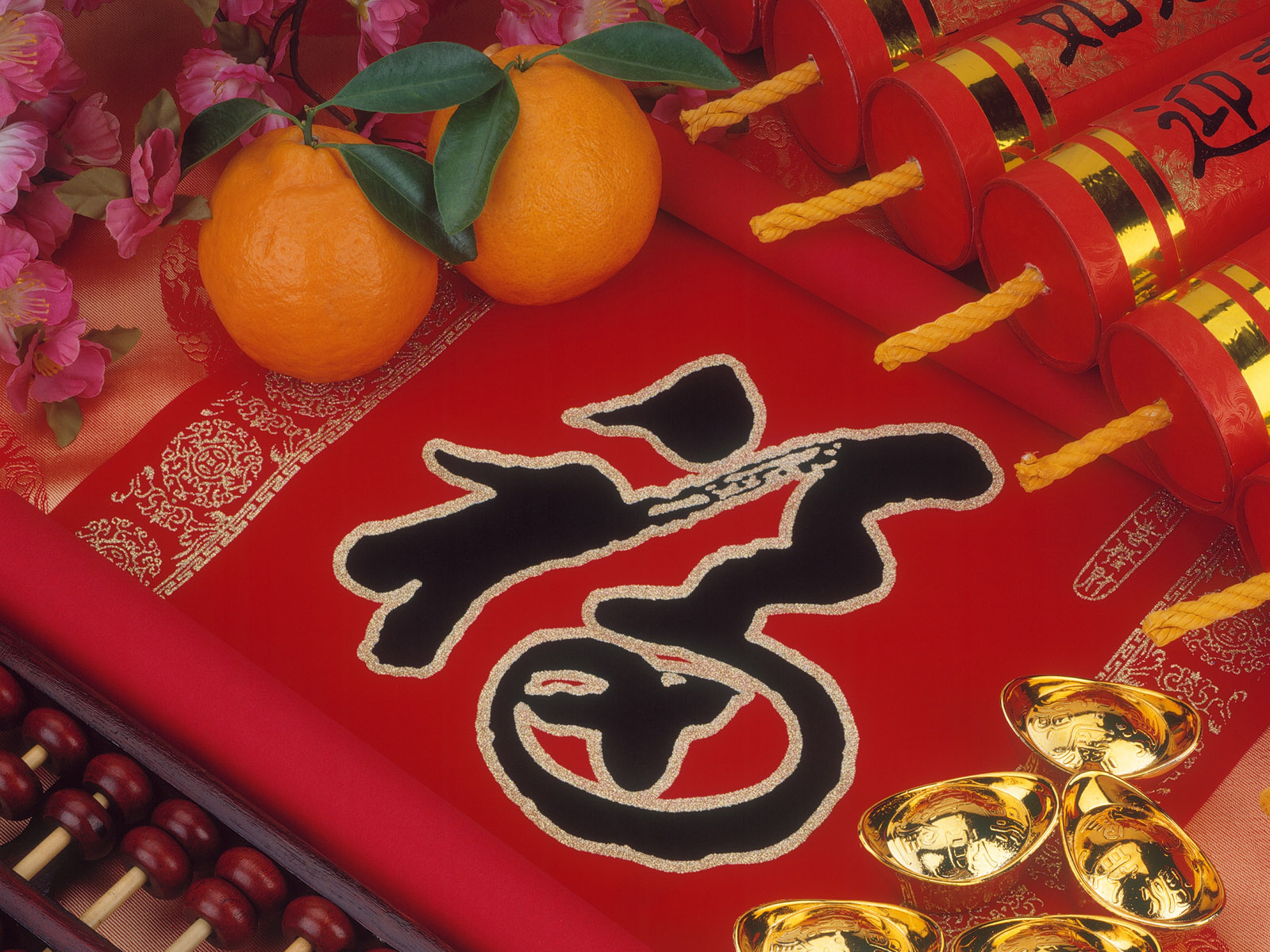 Chinese Culture 12637