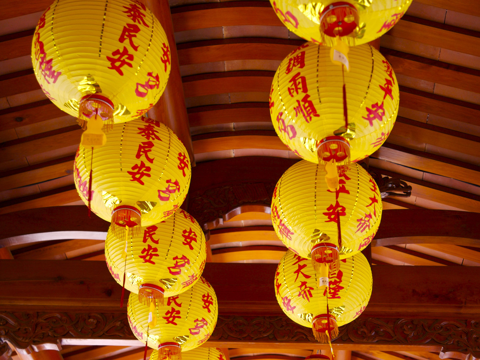 Chinese Culture 1283