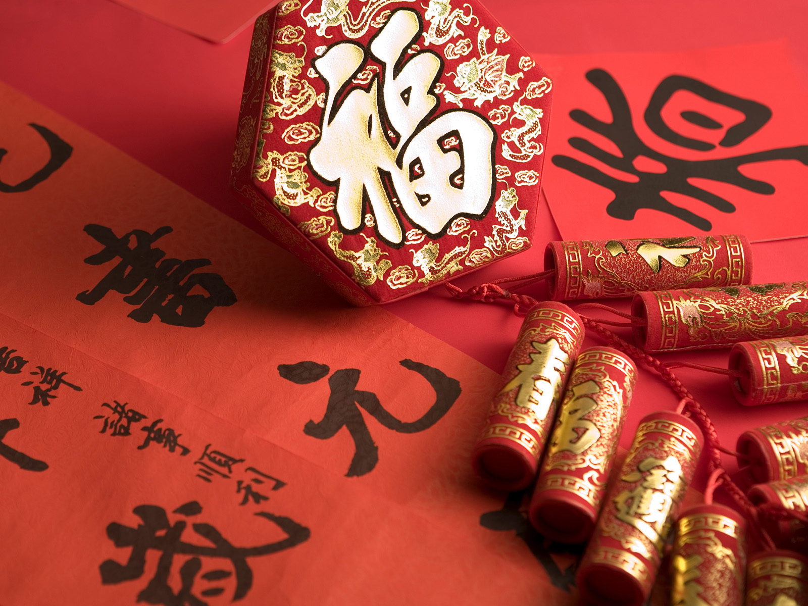 Chinese Culture 14060
