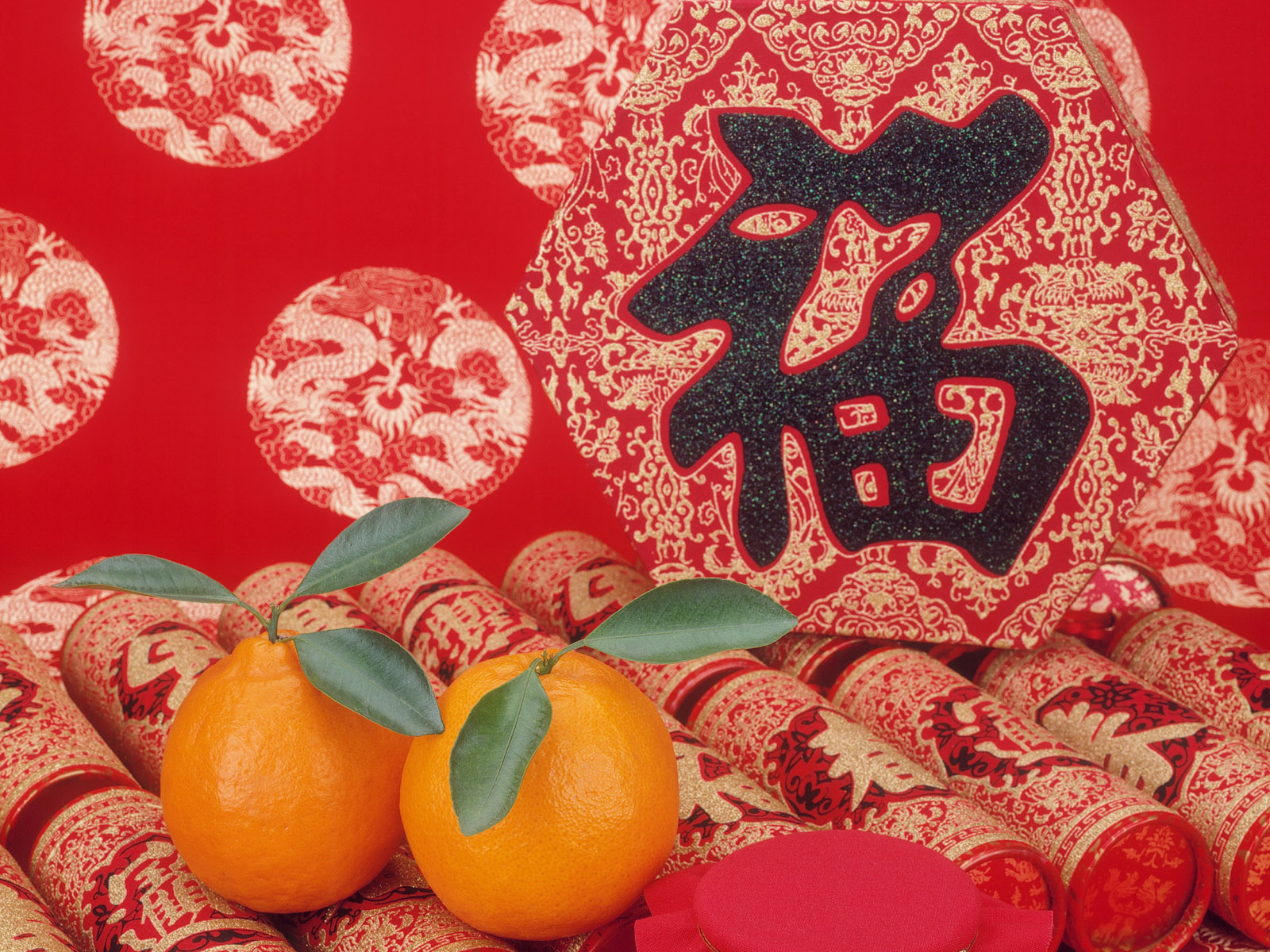 Chinese Culture 14137