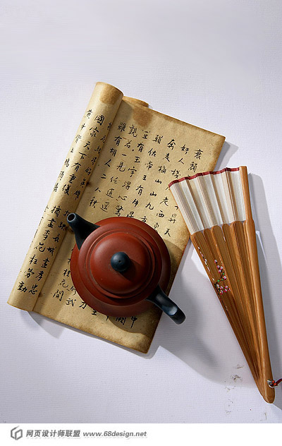 Chinese Culture 18595