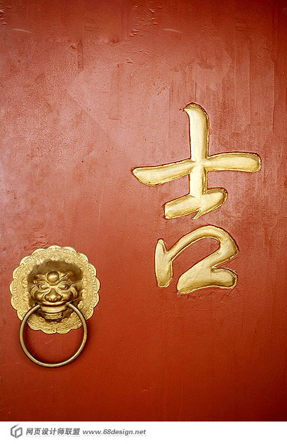 Chinese Culture 19505