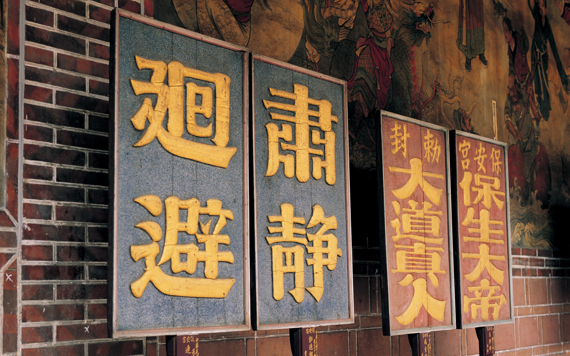 Chinese Culture 21060