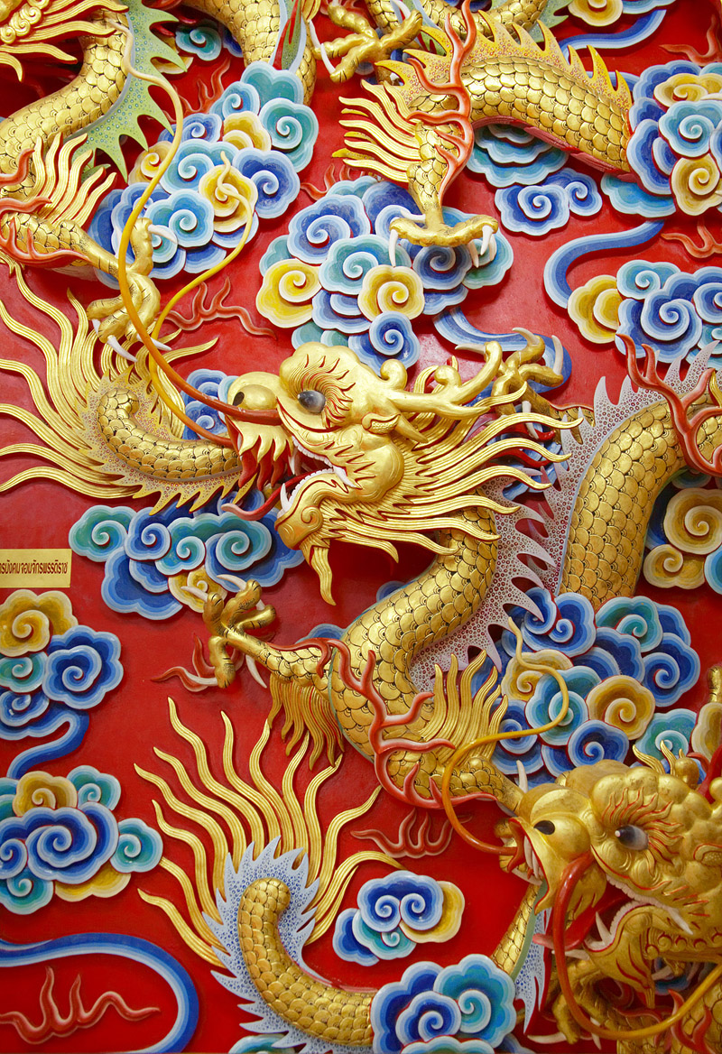 Chinese Culture 24596
