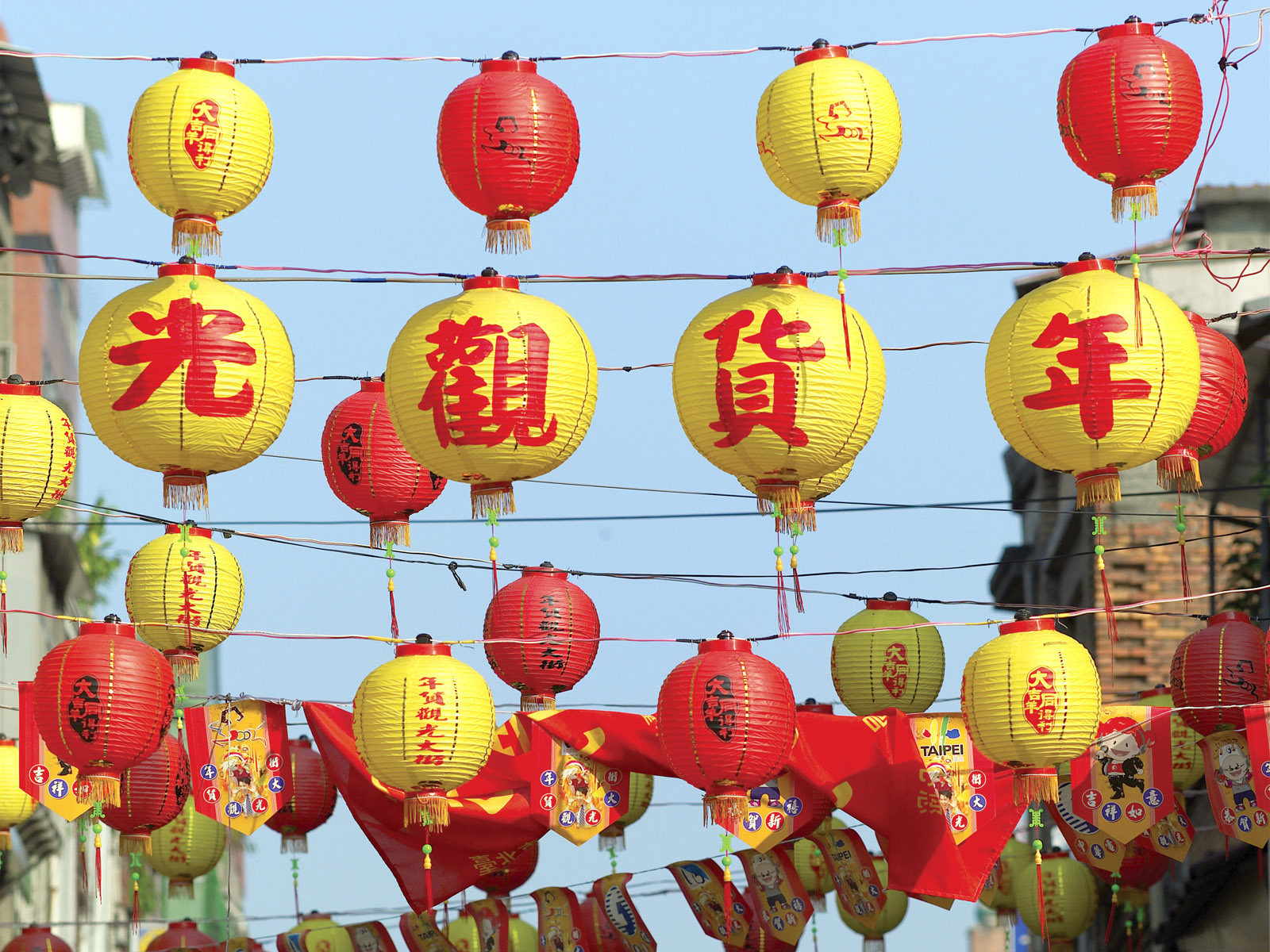 Chinese Culture 5905