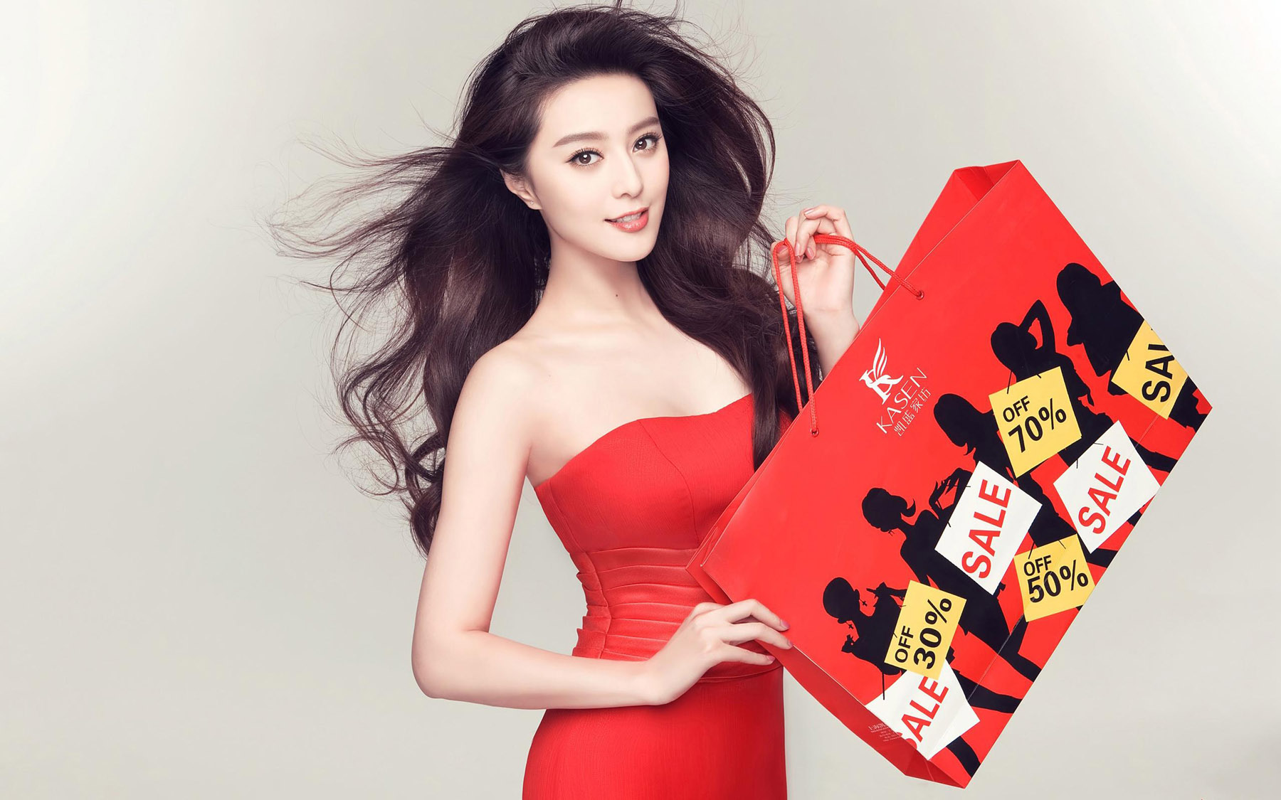 Fan Bingbing photo high resolution 23418