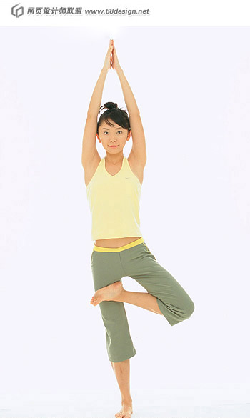 Yoga weight-loss figures 10203