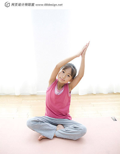 Yoga weight-loss figures 12493