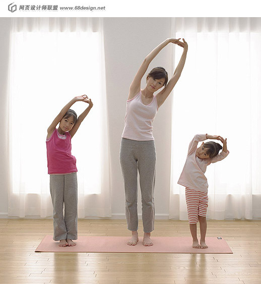 Yoga weight-loss figures 12902