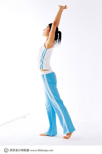 Yoga weight-loss figures 13537