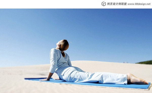 Yoga weight-loss figures 15956