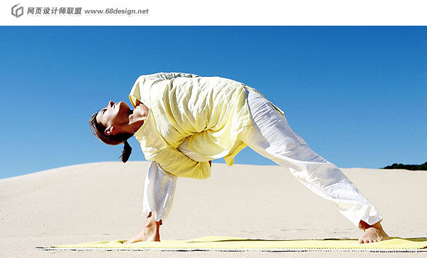 Yoga weight-loss figures 16015