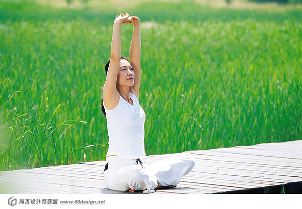 Yoga weight-loss figures 18066