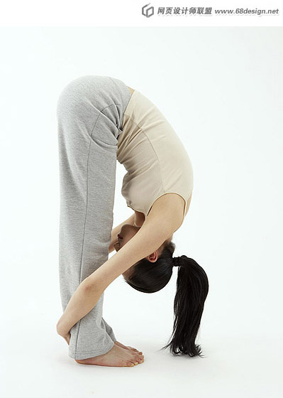 Yoga weight-loss figures 2838