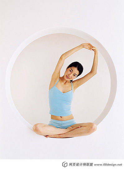 Yoga weight-loss figures 8374