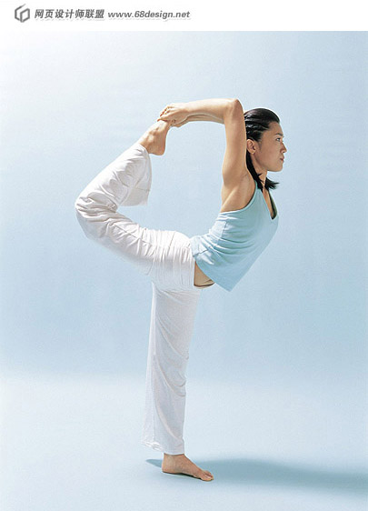Yoga weight-loss figures 8486