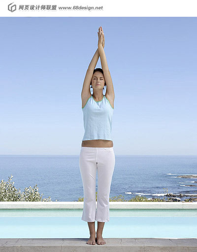 Yoga weight-loss figures 9786
