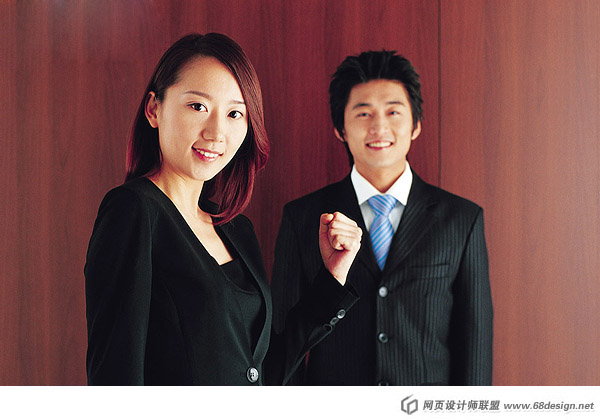 Business People Stock 10713