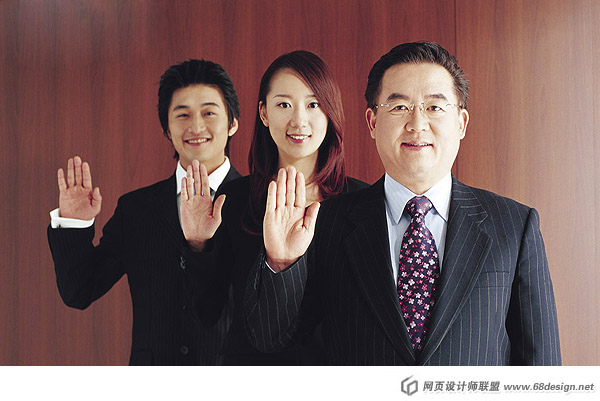 Business People Stock 10910
