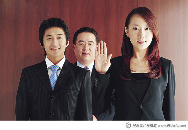 Business People Stock 15040
