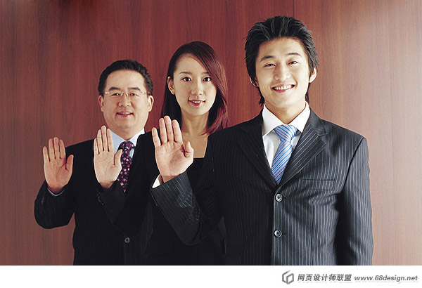 Business People Stock 15104